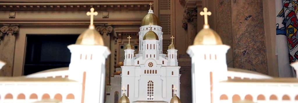 Ce nu au spus jurnaliștii despre Catedrala Mântuirii Neamului: lângă Catedrală, Biserica Ortodoxă construiește un SPITAL, ultramodern. Are și secție de URGENȚE