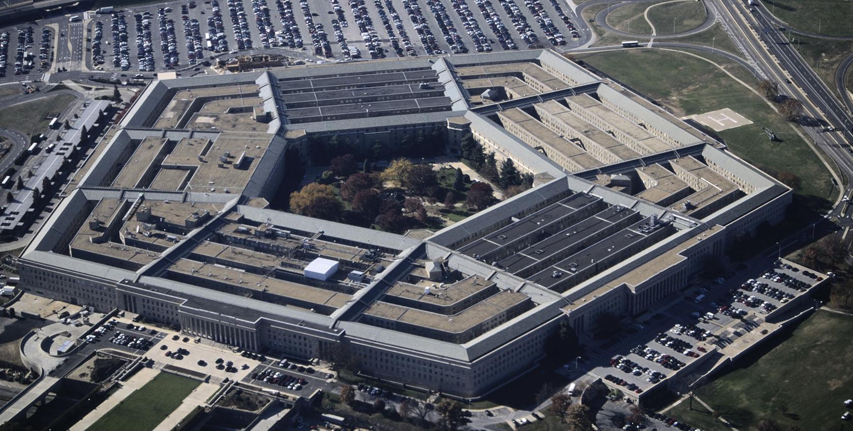 Imagini pentru pentagon