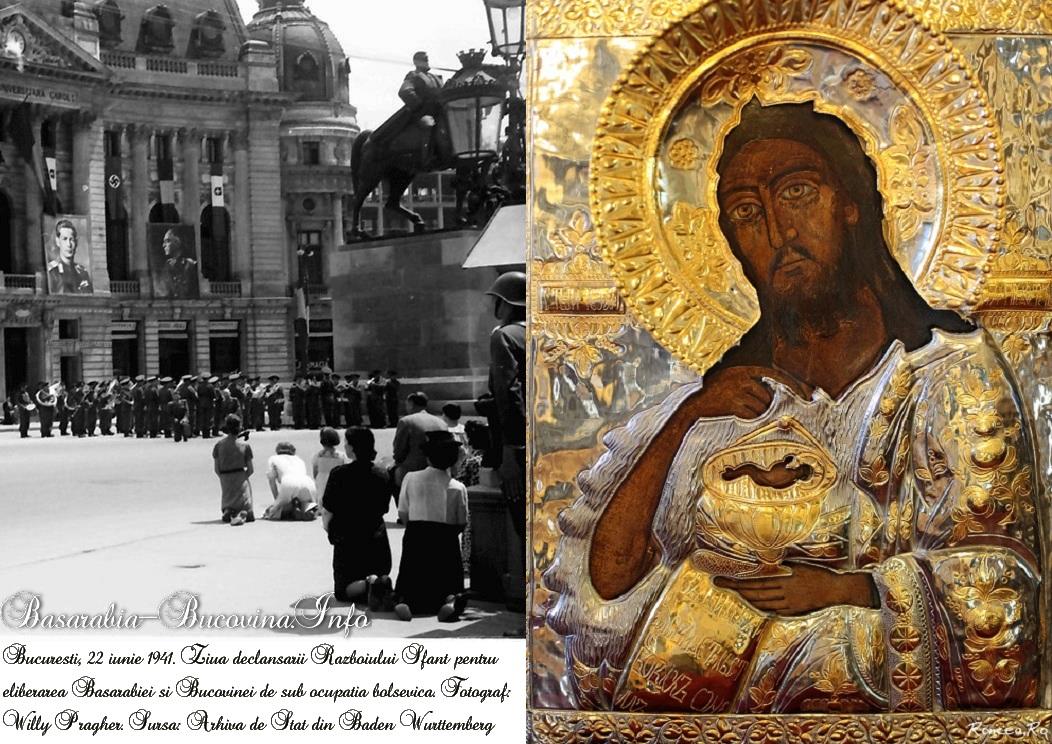 restaurarea viziunii lui Varankin)