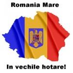 romania-mare