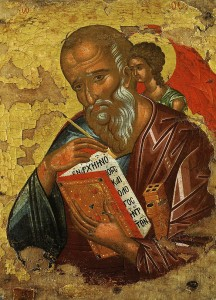 ioan-evanghelistul-icoana-greceasca-in
