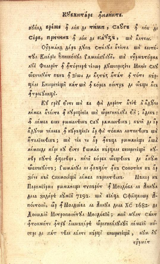 14-mai-COMEMORAREA-protopopului-brașovean-Radu-Tempea-unul-dintre-primii-cronicari-români-din-Transilvania-EXTRAS-din-Gramatica-limbii-române-alcătuită-în-sec-XVIII-despre-LATINITATEA-românească
