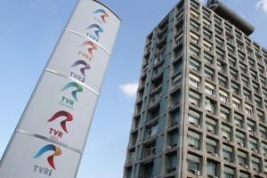 TVR solicită SRI să îşi retragă ofiţerii acoperiţi din Televiziunea Naţională