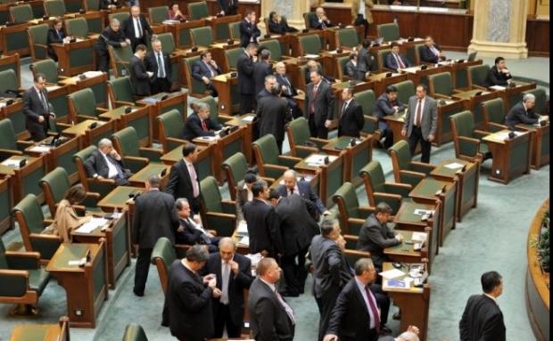 Reducerea CAS a fost VOTATĂ de Senat