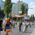 14106957260714 150x150 Ziua Tricolorului Românesc, sărbătorită la Chişinău GALERIE FOTO