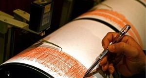 Cutremur PUTERNIC, resimţit şi în Bucureşti