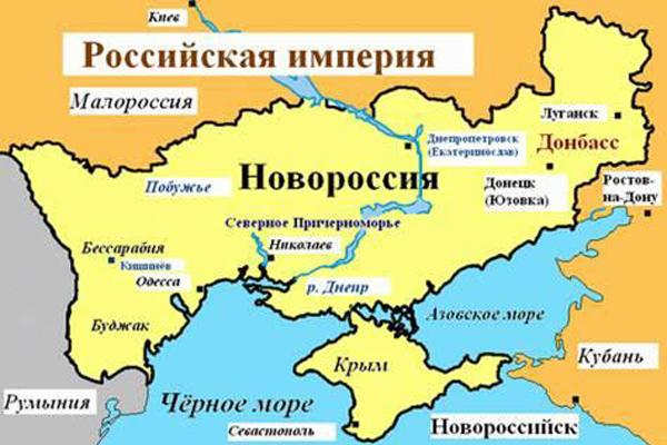NOVOROSSIYA. Ruşii vor refacerea unei regiuni istorice din vremea Imperiului Ţarist