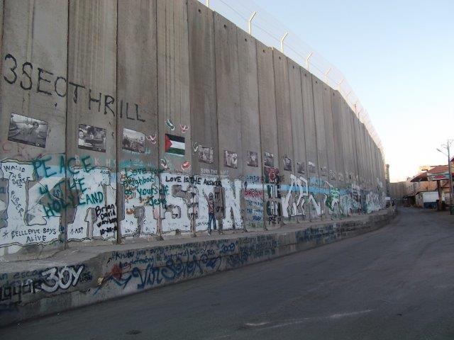 zid gaza cisiordania