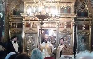 Arhiepiscopul Buzăului şi Vrancei, despre cardul de sănătate: Oamenii sunt controlaţi din toate punctele de vedere. Ce a fost pe vremea lui Ceauşescu este nimica toată VIDEO