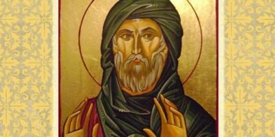 Calendarul zilei: Sfântul Efrem Sirul, unul dintre marii poeți ai Bisericii Ortodoxe