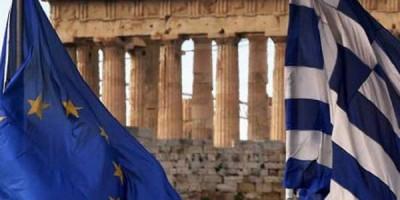 FMI cere noi reforme în Grecia: reduceri ale pensiilor şi concedieri în masă