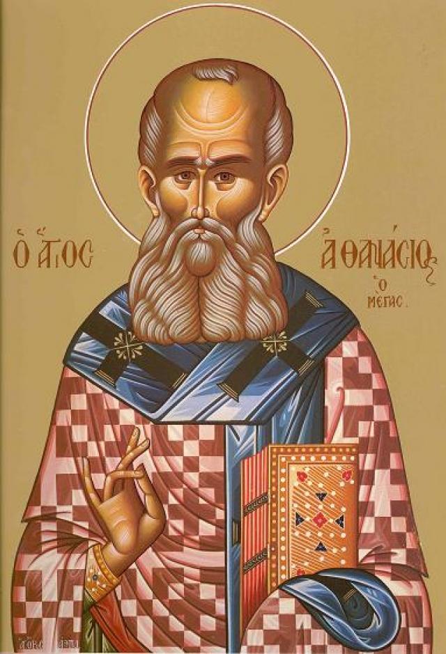 """Calendarul zilei: Sfântul Atanasie al III-lea al Constantinopolului, dascăl în Ţara Românească, traducător al """"Psaltirii"""""""